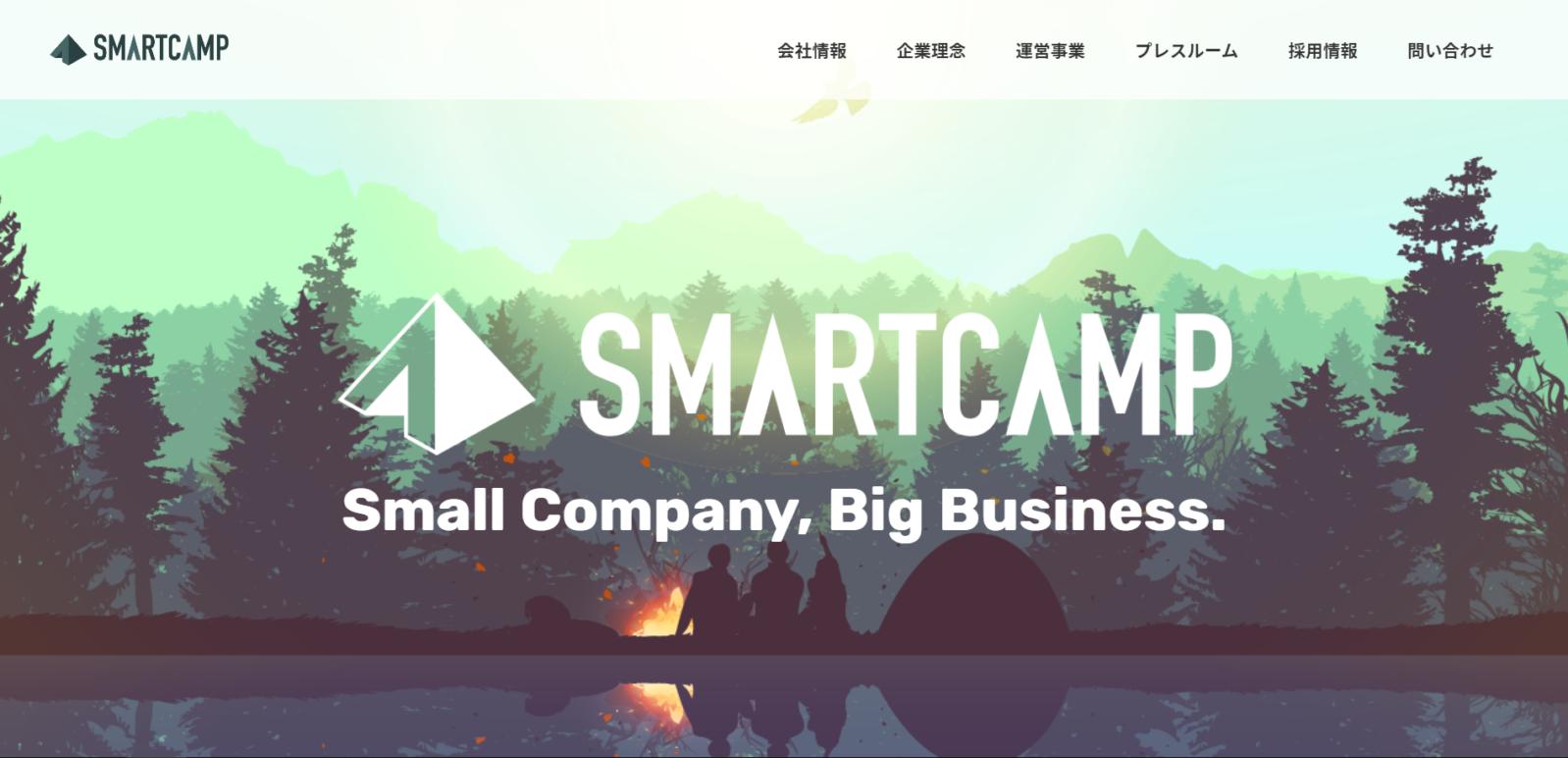 SMARTCAMP(スマートキャンプ)