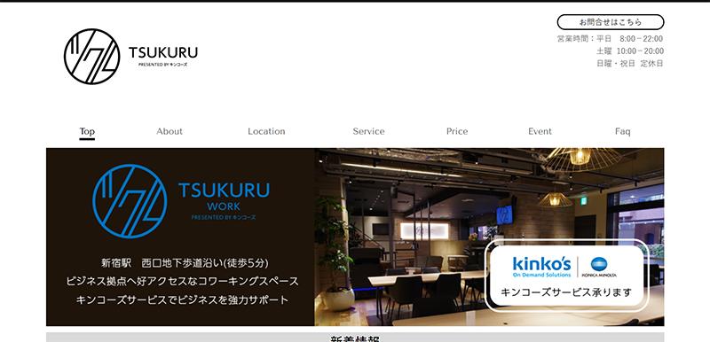 TSUKURU WORK
