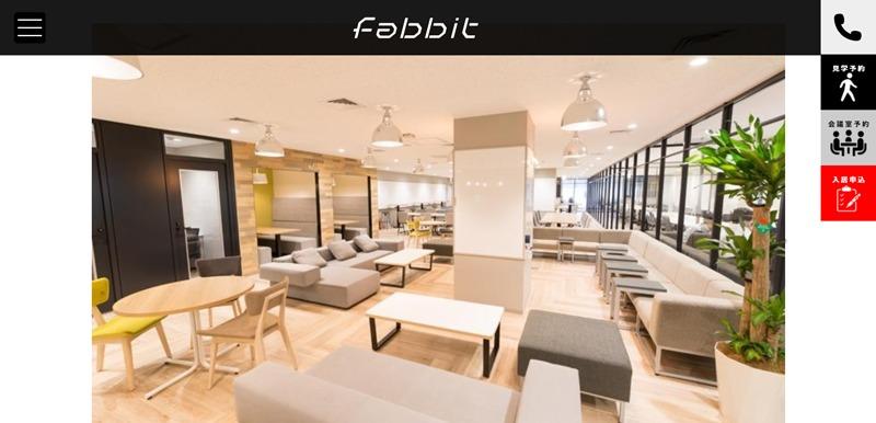 fabbit大手町のウェブサイトの画像