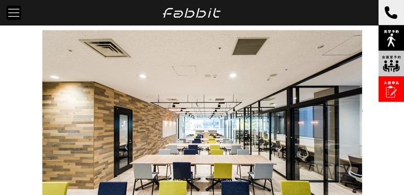 fabbit京橋のウェブサイトの画像