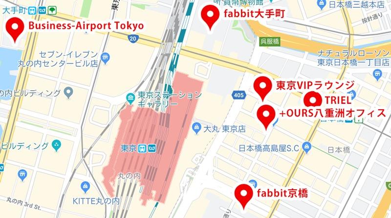 東京駅周辺のおすすめコワーキングスペース6選を紹介!のマップ