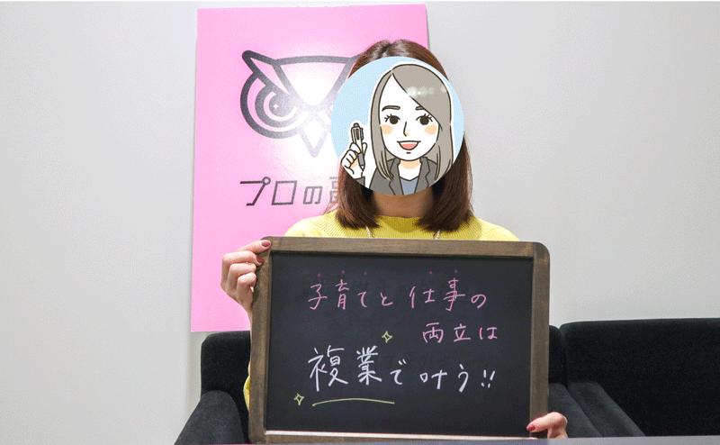 ちゃきさんの画像